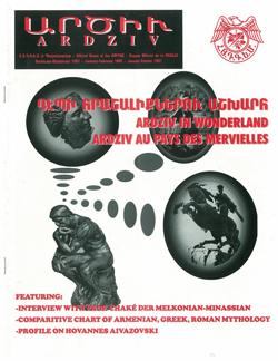 Ardziv-1997 January_February_250x324